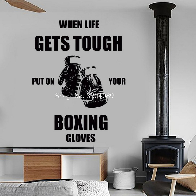 boxing quotes vinyl self adhesive wall stickers home decoration when