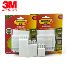 Free Shipping With Tracking Number 20pcs 3M Command Magic Picture Frame Hanging Hook Damage-free hanging For Wall Sticker