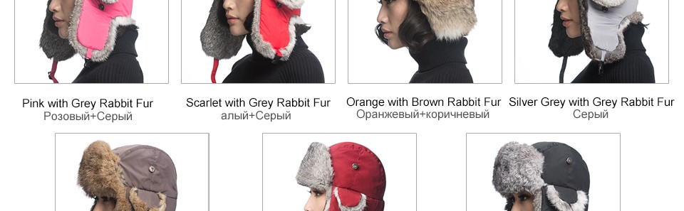 URSFUR hat