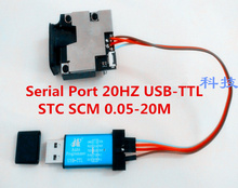 Cheap price Industrial Module 620-690nm Laser High Accuracy +/-1mm Serial Port 20HZ USB-TTL STC SCM 0.05-20M laser Distance Measuring Sensor