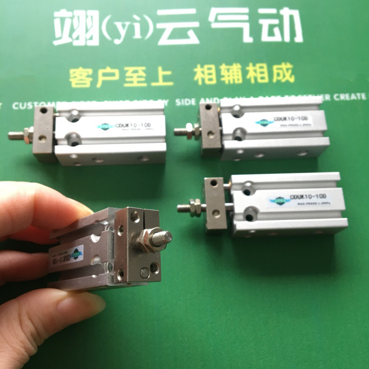 CDUK25-5D CDUK25-10D CDUK25-15D CDUK25-20D CDUK25-25D SMC Free Mounting Cylinder air cylinder pneumatic component air tools small size dc 24v mini electric bolt lock for cabinet drawer etc