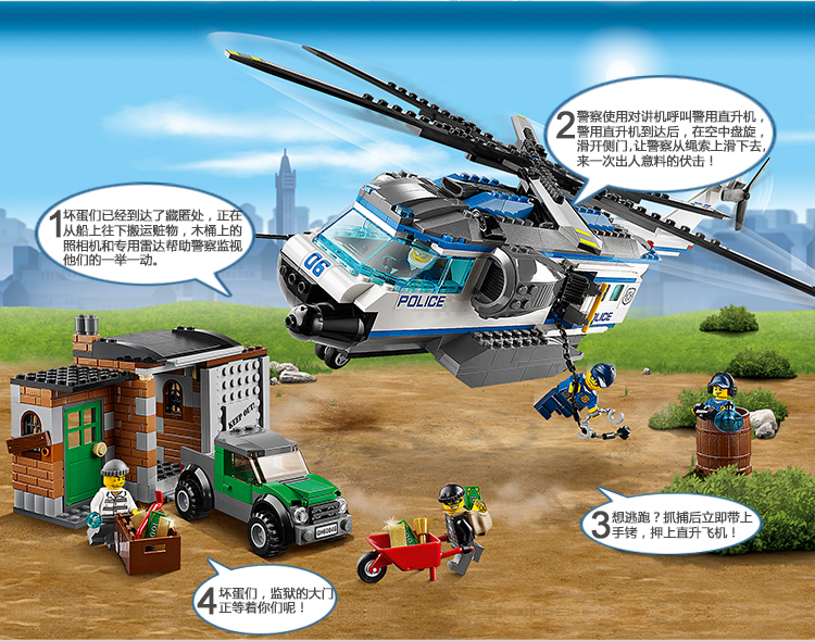 Bela 10423 Urban City Patrol Helicopter 60046 Building Block Toys Best Toys Compatible With Lego