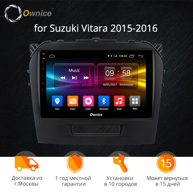 ᗛOwnice K1 K2 K3 8 core Android 9.0 Car Radio DVD for Suzuki ...