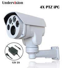 Ip-камера МПК 3516C + SONY 222 HD1080P Открытый 2.0 Мегапиксельной PT камеры 4X оптический зум ip-камера поддержка onvif и ИК 60 М IPC