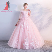 Pink Quinceanera Dresses Ball Gonw Long Prom Dress Tulle With Lace Appliques Masquerade Sweet 16 Dress