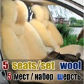 Nuevo invierno de la llegada real de largo de piel de oveja cubierta de asiento de coche colchón de cinco asientos cubiertas para un conjunto de mantener caliente y cómodo