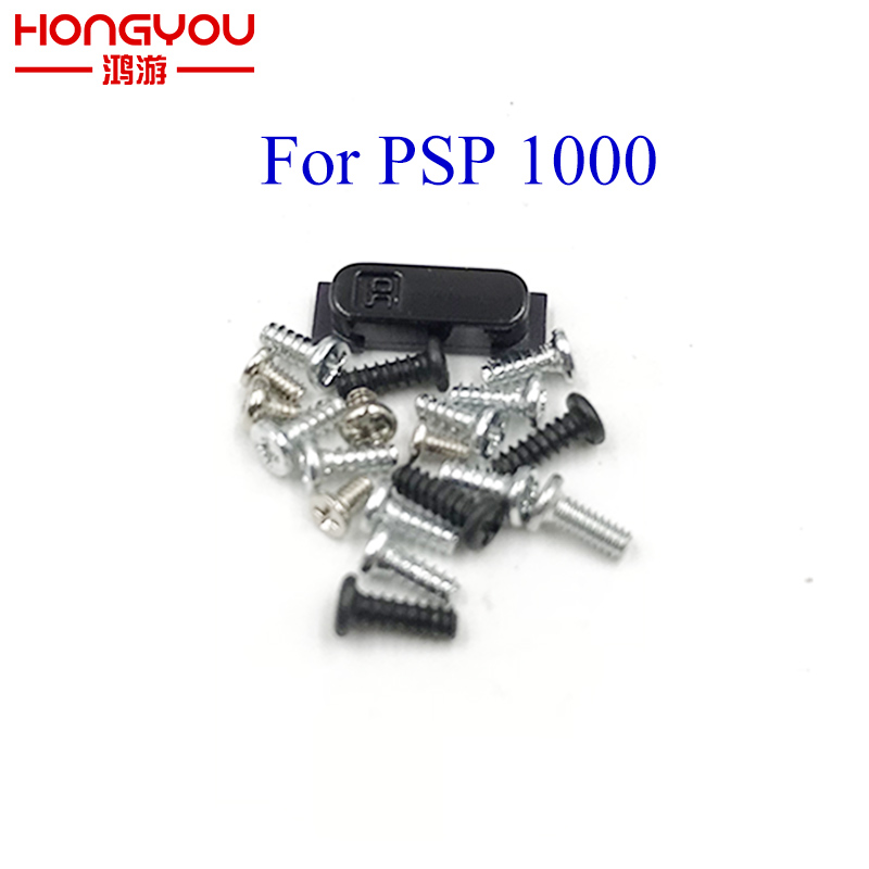 Full Screw Set Repair Parts for PlayStation Portable Sony