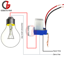 AC 220V DC 12V 24V Автоматический выключатель света, фотоэлемент переключатель уличного света 10A