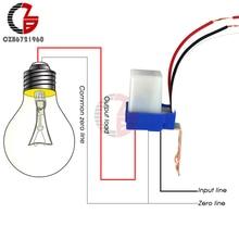 Interruptor de luz de calle automático fotocélula automática, de 220V CC, 12V y 24V, interruptor con Sensor de fotointerruptor 10A