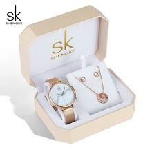 Комплект женских наручных часов shengke роскошные Кристальные