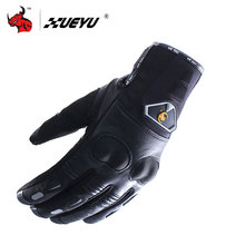 XUEYU Genuine Leather Motorcycle Racing Gloves Motorbike Street Bike Full Finger Protective Luva Enduro Road Moto Riding Guantes