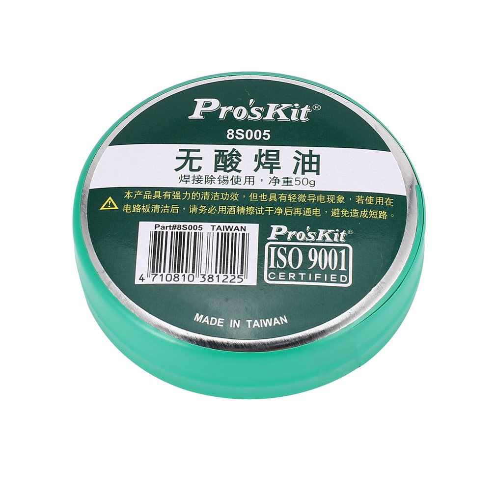 50g Acid-free Soldering Oil Solder Paste Flux for Welding and Desoldering No-Clean Tin Mud Soldering Oil 8S005 Quality