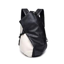 2016 Pu männer rucksäcke männer Racksacks rucksäcke retro trend der großen kapazität packsack mode leder männer taschen mochila