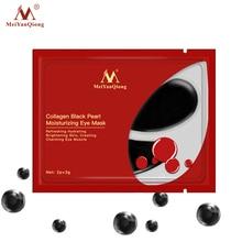 лучшая цена Black Pearl Serum Eye Mask Collagen Anti-Aging Anti Wrinkle Remove Dark Circle Anti-Puffiness Eye Patches Skin Care