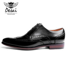 Full Grain Leather Men Oxford Shoes