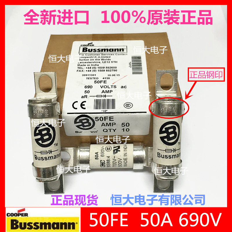 Bussmann BS88:4 fast fuse 50FE ceramic fuse 50A 690V original genuine [sa]west protections xrnp1 12 1 50 2 cooper xi an fuse ltd genuine original