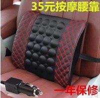 Auto elektrische massage taille Leder auto lordosenstütze massagekissen vibration taillenstützkissen lendenkissen kopfstütze