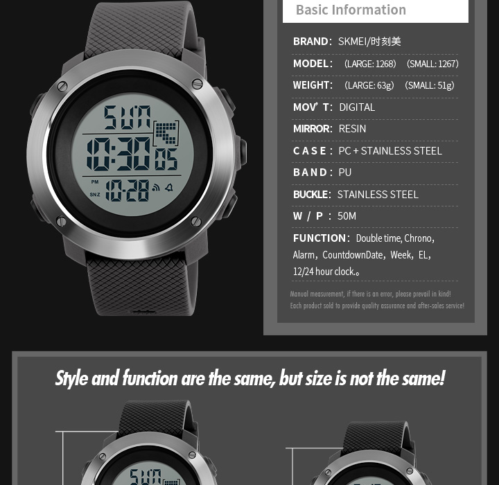 digital watch men-11