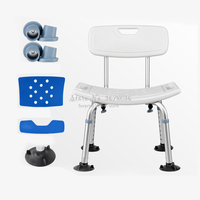 Aluminum Alloy Seat Bath Bathroom Stool Shower Seat Bench Shower Commode Toilet Chairs Height Adjustable and Non slip Stable