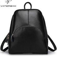 Новинка 2017 года известный бренд Рюкзаки Для женщин плеча рюкзак Твердые дизайнер Винтаж Обувь для девочек Школьные сумки для леди черный кожаный Малый