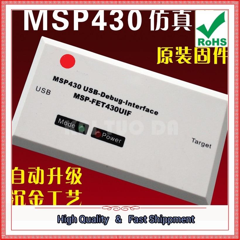 USB MSP430 emulator 430 JTAG emulator full function 0.18KGUSB MSP430 emulator 430 JTAG emulator full function 0.18KG