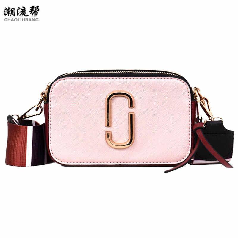3bbf8640f59d Summer Small Beach Bag Girl Woman Luxury Handbags Women Designer ...