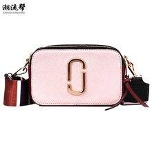 Летняя маленькая пляжная сумка для девочек женские роскошные сумки для женщин дизайнер корейский стиль камера Bolsa Feminina Bolsos Mujer Sac