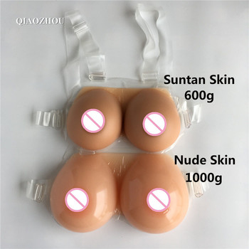800 g C cup silicone breast forms realistic natural false breasts for man drop shipping wholesale drop shipping