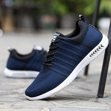 2018 Spring/Autumn fashion adult flats casual light comfortable men shoes lace up high quality hot sales gentlemen sneakers