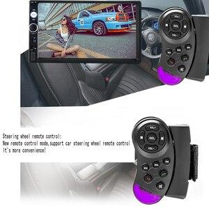 "Image 2 - Podofo Radio 2 din 자동차 멀티미디어 플레이어 7 ""Autoradio 2din Android/wince Mirrorlink for Volkswagen Nissan Hyundai Kia Toyota"