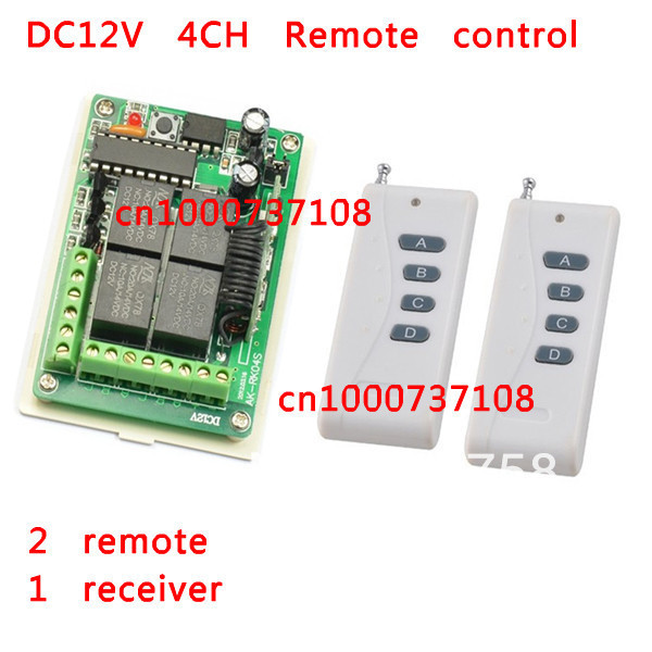 DC 12V RF 4CH Wireless Remote Controls Radio Switch Transmitter &Receiver For Control Home Lights china manufacturer