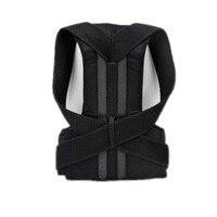 調整可能なバックサポートベルト磁気姿勢コレクターバック肩をサポートブレースための男