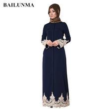 Абая с передней кнопкой на пуговицах Арабская Женская одежда