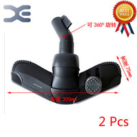 2Pcs High Quality Adapted To For Philips Vacuum Cleaner Brush Brush All The Way To Brush