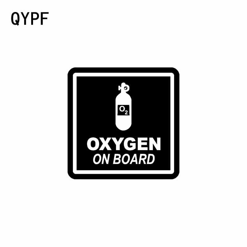 QYPF 10.2CM*10.2CM OXYGEN ON BOARD Vinyl Decal Funny Car Sticker Black Silver C14-0122