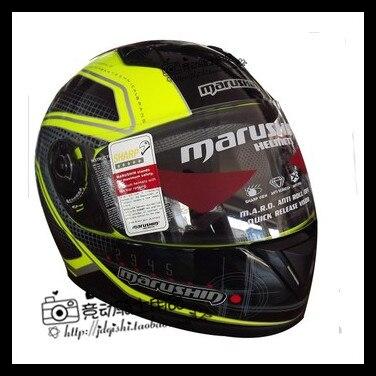 ece Sicherheits Zertifizierung helme full face helm motorradhelm ...