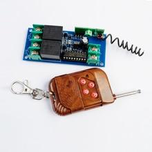 12V 2 Channel Wireless Remote Control 2 Relay Module Interlock Type for Arduino
