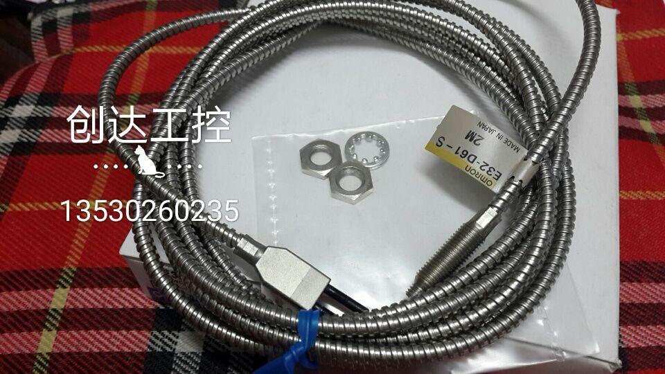 E32-D61-S  Photoelectric Switch e3x da11 s photoelectric switch