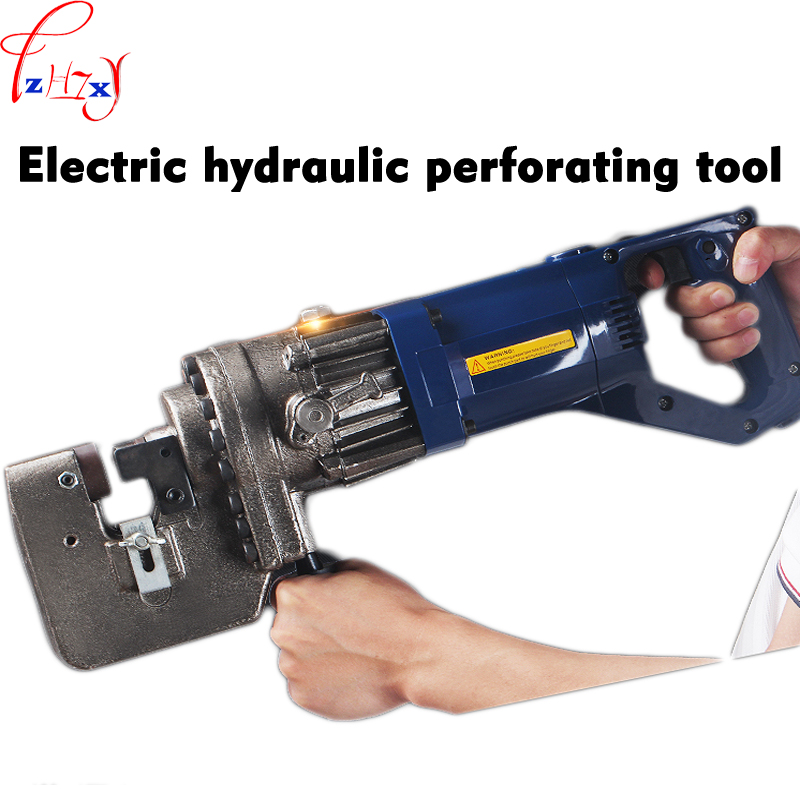 Electric Hydraulic Hole Punch Tool MHP-20 Angle iron channel steel copper plate punch 6.5-20.5mm+Iron box packaging 110/220V 1PC hydraulic knockout tool hydraulic hole macking tool hydraulic punch tool syk 15 with the die range from 63mm to 114mm
