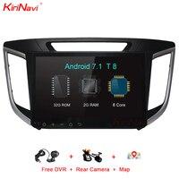 KiriNavi Octa Core Android 7.1 Car DVD GPS For Hyundai IX25 Creta Multimedia Android Car Stereo Audio System Bluetooth RDS Wifi