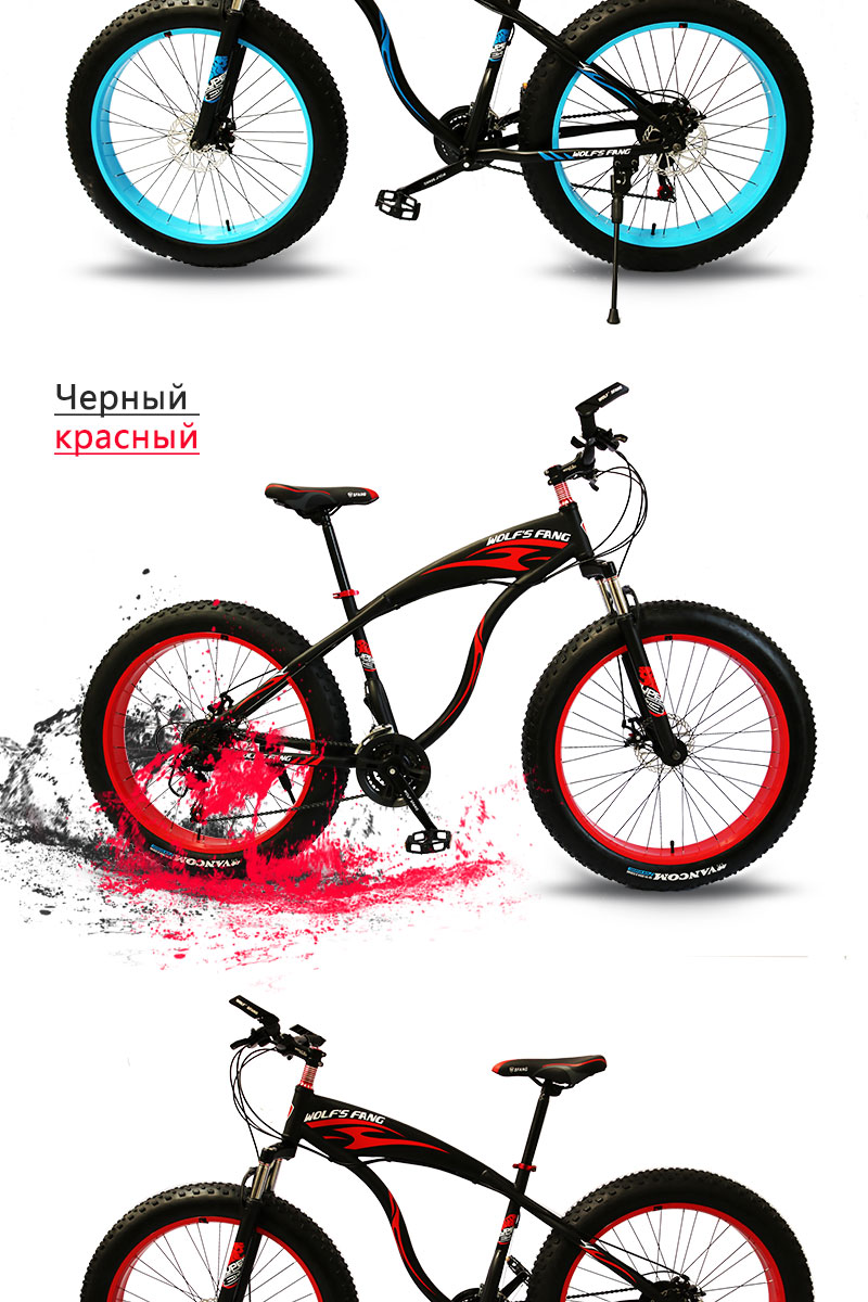 HTB1s7GMatfvK1RjSszhq6AcGFXa7 wolf's fang bicycle Mountain bike Fat Bike 21 speed road bikes Man Aluminum Alloy Front and Rear Mechanical Disc Brake