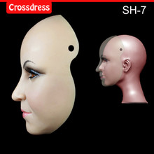 SH-7 Beautiful female silicone mask Face mask Christmas special Halloween activities, the eye can see