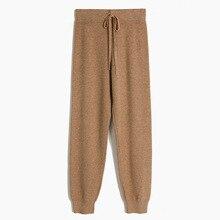 Трикотажные штаны Гарун, женские, облегчающие, новые,, Осенние, зимние, рекреационные, девять точек ноги, штаны, луч ноги, брюки