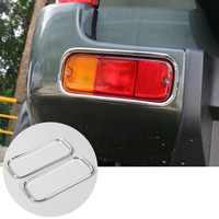 Bright Silver Red ABS Chrome Car Rear Bumper Fog Light Trim Cover For Suzuki Jimny 2007