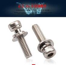цена на 100pcs M5/M6 DIN6900-5/DIN912/DIN7984 Hexagon Socket Head Cap Screws Spring Washer Three Combination Screws SUS 304