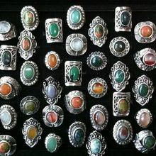 Винтажные Регулируемые кольца из натурального камня модные ювелирные