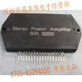 SVI3205   1psc {Free Shipping}