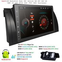 9 inch Android 9 Car DVD Stereo Multimedia for BMW E39 E53 M5 X5 with Radio WiFi BT GPS Navigation Stereo
