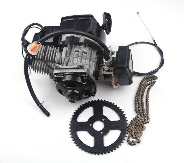 43cc 47cc 49cc 2 temps moteur moteur mini quad rocket pocket bike pignon et cha ne dans. Black Bedroom Furniture Sets. Home Design Ideas