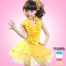 Новые китайские костюмы для девочек, детская одежда для латинских танцев, желтая сетчатая юбка для танцев, Детский костюм для латинских танцев